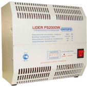 Lider PS-2000W-30